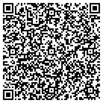 QR-код с контактной информацией организации Алэд, ЧП