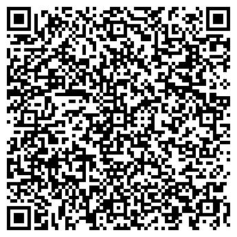 QR-код с контактной информацией организации БОЛЬШОЙ УРАЛ ТФК