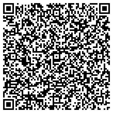 QR-код с контактной информацией организации Офис ЛТД, ООО