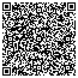 QR-код с контактной информацией организации ДИЛАКСИ