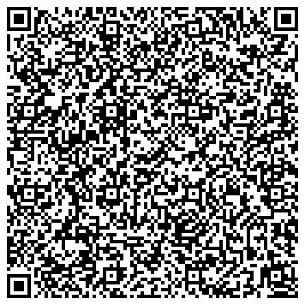 QR-код с контактной информацией организации Универсальная буровая техника, ООО (переименовано с Дрогобычский долотный завод, ОАО)