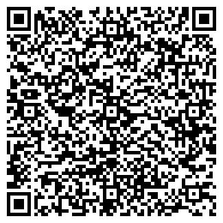 QR-код с контактной информацией организации Алчевский механический завод, ООО