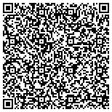 QR-код с контактной информацией организации Угольная инжиниринговая компания, ООО