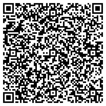 QR-код с контактной информацией организации ООО ГРИФ НПФ