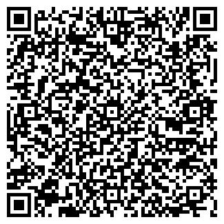 QR-код с контактной информацией организации Частное предприятие ЧП ЭКОУ
