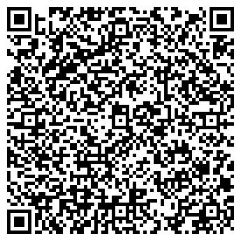QR-код с контактной информацией организации БМК, ООО