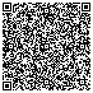 QR-код с контактной информацией организации Киселёва Л.Г., СПД