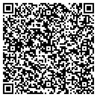QR-код с контактной информацией организации ЗАО ДТН