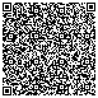 QR-код с контактной информацией организации Днепродорстрой, ЗАО