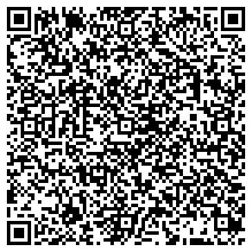 QR-код с контактной информацией организации Донуглеспецстрой, ООО