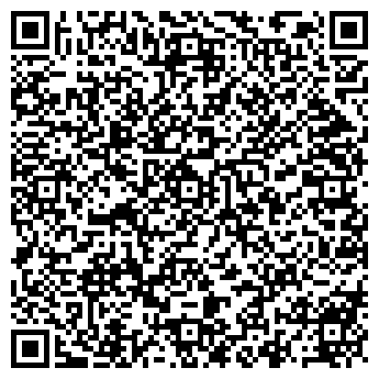QR-код с контактной информацией организации Лилия, ЧП