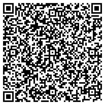 QR-код с контактной информацией организации Е энд Е Климат, ООО