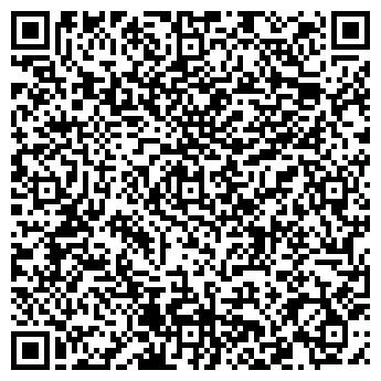 QR-код с контактной информацией организации Алькон, МЧП