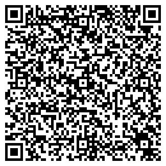 QR-код с контактной информацией организации Эдиларис, ЧП