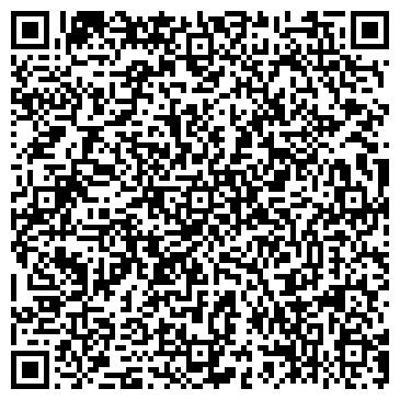 QR-код с контактной информацией организации Лактон, ООО ТД