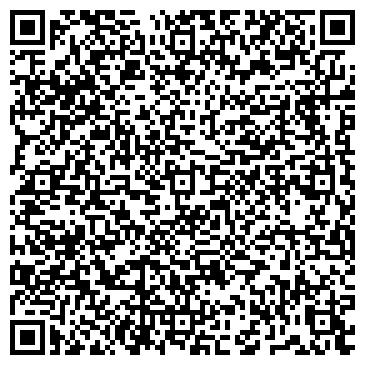 QR-код с контактной информацией организации Диал Трейд ЛТД, ООО