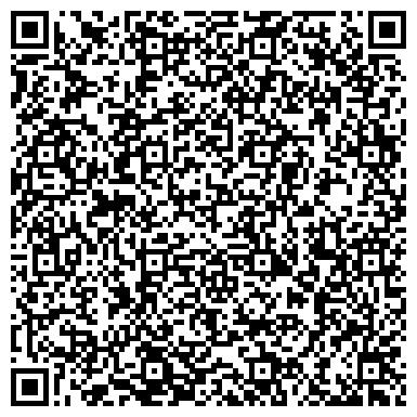QR-код с контактной информацией организации Меркурий и компания, ООО