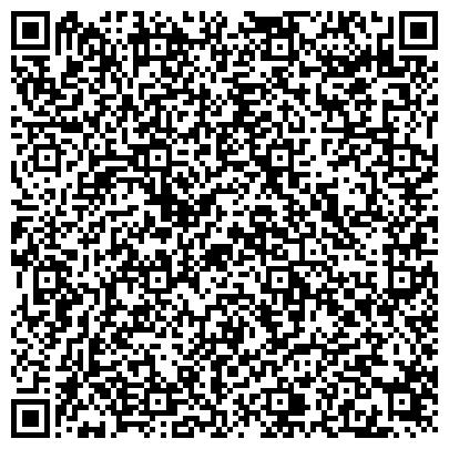 QR-код с контактной информацией организации Днепропетровский завод бурового оборудования, ООО