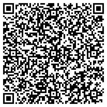 QR-код с контактной информацией организации Спмеза, ДП