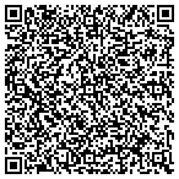 QR-код с контактной информацией организации Испулаев О. И, ЧП
