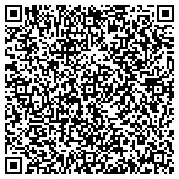 QR-код с контактной информацией организации ТК-КАРБО, ООО