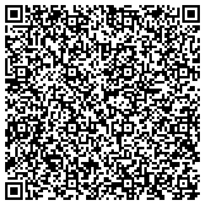 QR-код с контактной информацией организации ОБЪЕДИНЁННАЯ ПРОМЫШЛЕННАЯ КОМПАНИЯ