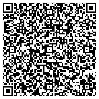 """QR-код с контактной информацией организации ЧП""""Бумеранг"""""""