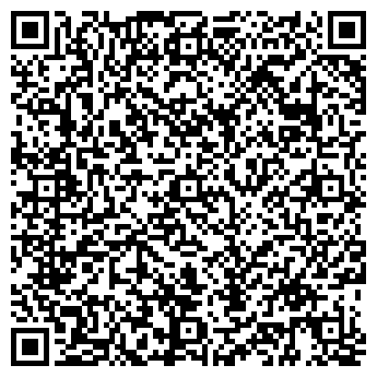 """QR-код с контактной информацией организации ЧП """"Бифис"""""""
