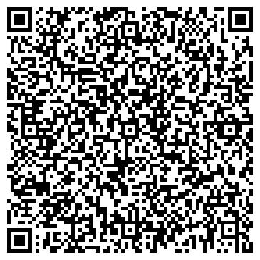 QR-код с контактной информацией организации Электромашина, ПАО