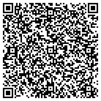 QR-код с контактной информацией организации Королёв, СПД