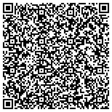 QR-код с контактной информацией организации Исттехкомплект Украина, ООО