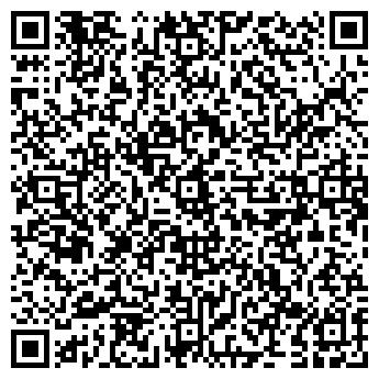 QR-код с контактной информацией организации Интерьер, ООО