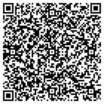 QR-код с контактной информацией организации Дриллтэк , ООО