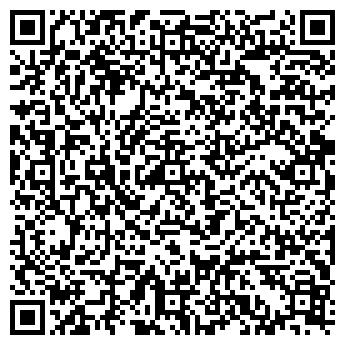 QR-код с контактной информацией организации ТРАССЕР