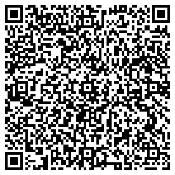 QR-код с контактной информацией организации Ретро-Сервис, КП