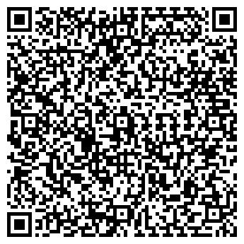 QR-код с контактной информацией организации СЕМ-ЛОЛИЭКС ТОО
