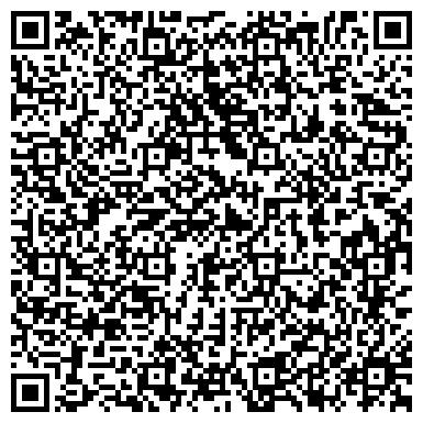 QR-код с контактной информацией организации Инстройсервис, АОЗТ