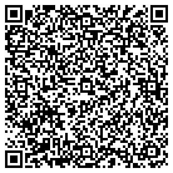 QR-код с контактной информацией организации Максус Украина, ЧП