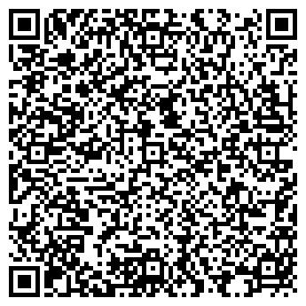 QR-код с контактной информацией организации АДВЕНТУС-М