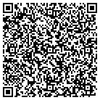 QR-код с контактной информацией организации Дмитрук Д.М., ЧП