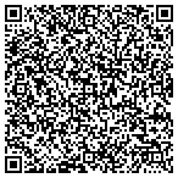 QR-код с контактной информацией организации Украинская Камнеобрабатывающая компания, ООО