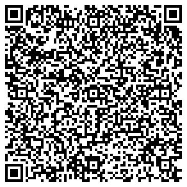 """QR-код с контактной информацией организации ООО """"КРИМАР-ВОСТОК"""""""