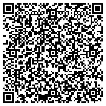 QR-код с контактной информацией организации Кукса, ООО