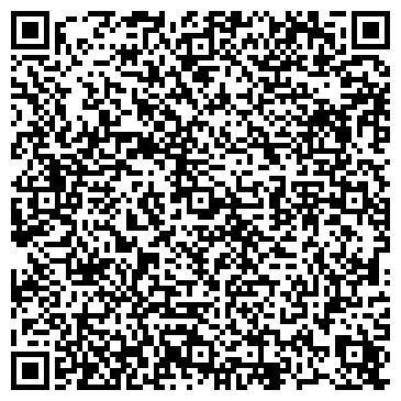 QR-код с контактной информацией организации Vizantia-Tract, ООО