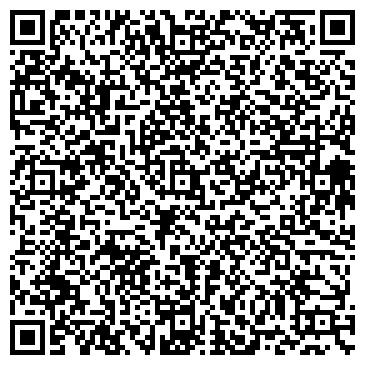 QR-код с контактной информацией организации СПДФЛ Левченко Владимир Викторович