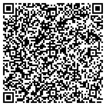 QR-код с контактной информацией организации Легал,ООО