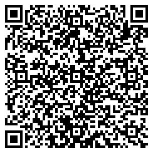 QR-код с контактной информацией организации Недра Приазовья, ООО