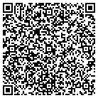 QR-код с контактной информацией организации АТЛ-ПРОМ