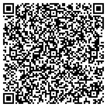 QR-код с контактной информацией организации 3С Концепт, ООО