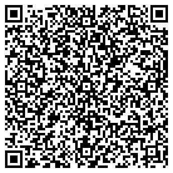 QR-код с контактной информацией организации Каменяры, ЧП